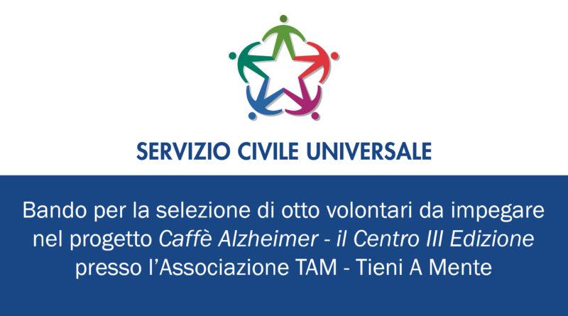 Bando per la selezione di volontari da impiegare in progetti di Servizio Civile Universale (scadenza 10 ottobre ore 14:00) – Proroga nuova scadenza 17 ottobre ore 14:00